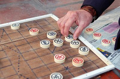 Xiangqi - The Game with Chinese Culture